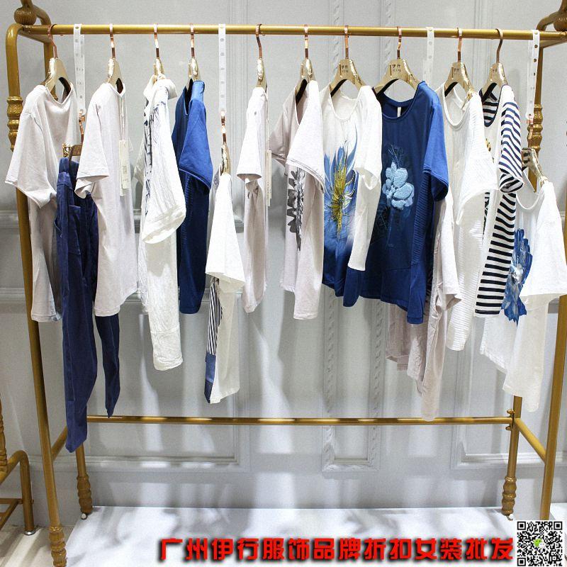 武汉品牌女装丽比多18夏装库存尾货折扣批发