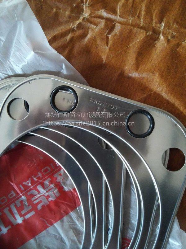潍柴道依茨发动机汽缸垫 潍柴柴油机缸垫