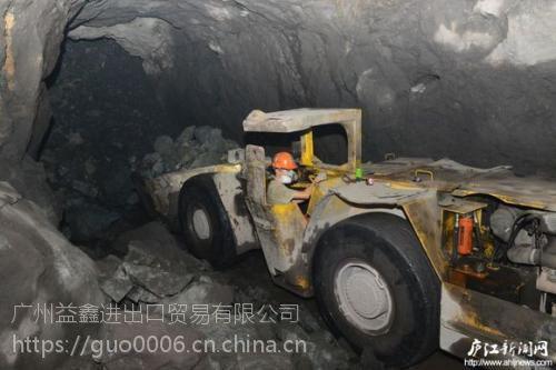 天津矿石进口报关公司