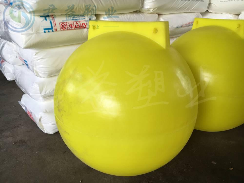 直径60cm水库浮球批发 海上可充发泡60公分塑料浮球报价