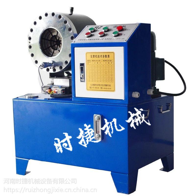 河南时捷提供SJ-51A型缩口机 质量保证,量大优惠