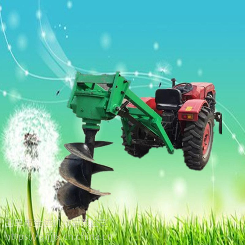 金佳硬土质土地钻眼机 多用途林业果苗种植挖坑机 便捷式植树挖坑机