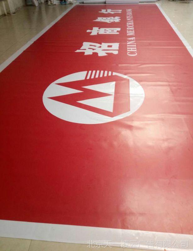 招商银行招牌3M贴膜画面制作 3M3630透光贴膜 银行门头专用3M灯箱布