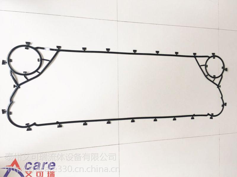 供应 Alfa Laval 阿法拉伐 M15-MFM M15-MFG 板式换热器密封垫片