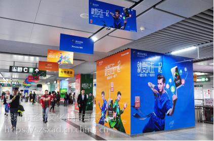深圳市地铁广告、深圳地铁语音广告、深圳地铁电视广告