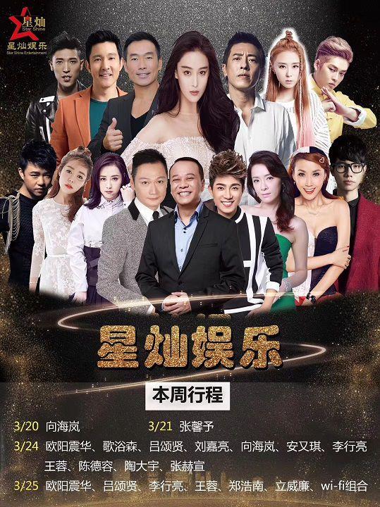 http://himg.china.cn/0/4_753_1003201_539_720.jpg