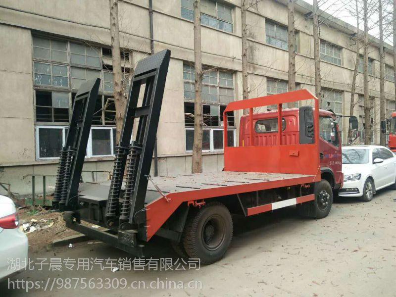蓝牌平板运输车 小挖机拖车 国五平板运输车