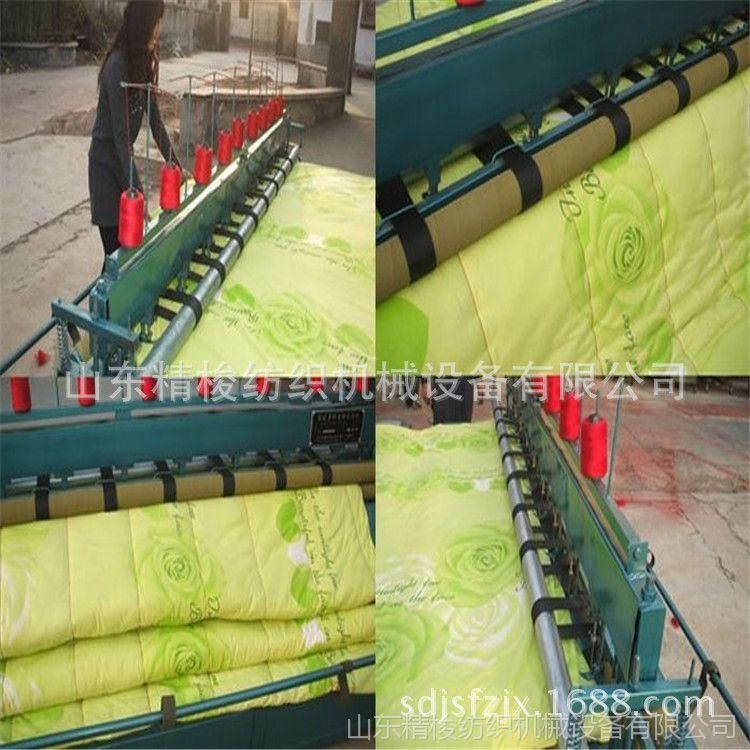 临沂 有底线绗缝机多少钱一台 曲阜厂家直销棉被加工绗缝机厂