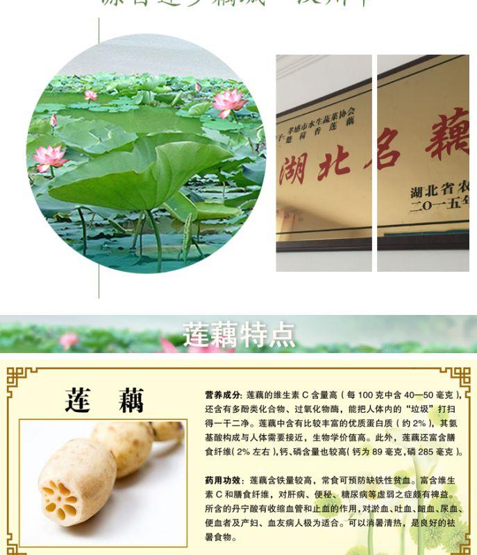 【楚荷香】鄂特产生藕片袋装半成品1000g清水藕片湖北特产新鲜莲藕