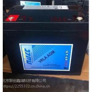 美国海志蓄电池型号齐全价格优惠官网直销