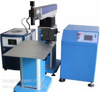 海林广告字激光机200W全自动广告字激光机性价比