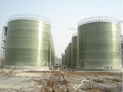 南阳缠绕机制化粪池 大型储油罐玻璃钢罐
