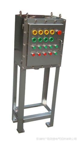 浙江广隆炼油厂防爆不锈钢配电箱 BXS防爆检修配电箱