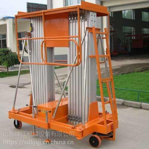 厂家生产铝合金式16米升降云梯酒店传菜机家用小型举升机