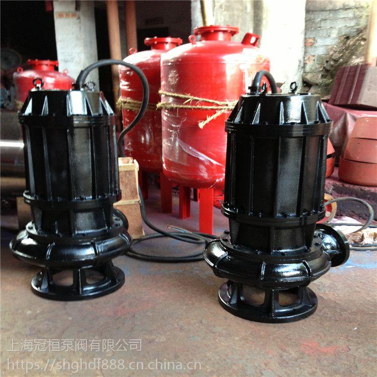 排污泵WQ40-15-15-1.5临夏市无堵塞排污泵、不锈钢排污泵规格型号