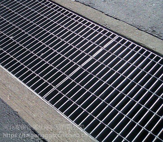 厂家直销钢格板,钢格栅,镀锌沟盖板,镀锌平台板
