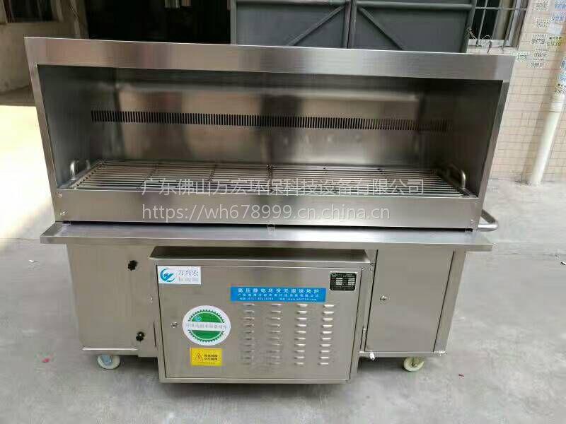 广东万宏公司供应厨房油烟净化器 烧烤净化产品