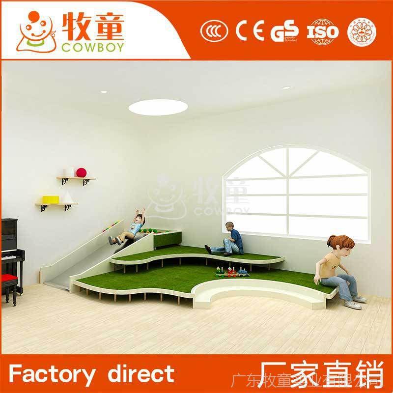 牧童清新幼儿园家私配套设计 早教活动室设计