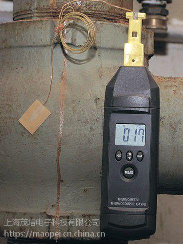 手持温度计 HH74K 美国Omega欧米茄正品