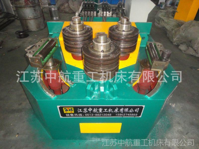 厂家直销中航五金金属H型钢弯曲机 全新园管弯曲机 卷板机床