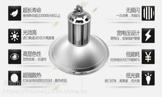 上海浦东新区LED高棚灯 led工矿灯厂房灯质保5年