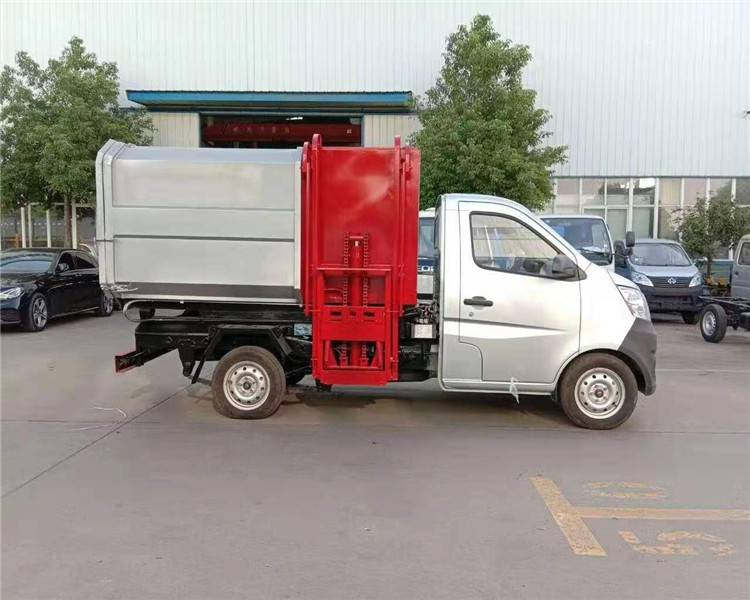 市政用的小型垃圾车招标报价、厂家