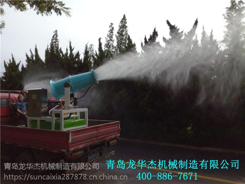 平度市除尘喷雾机|除尘设备|青岛龙华杰机械直销华杰牌QLH-20