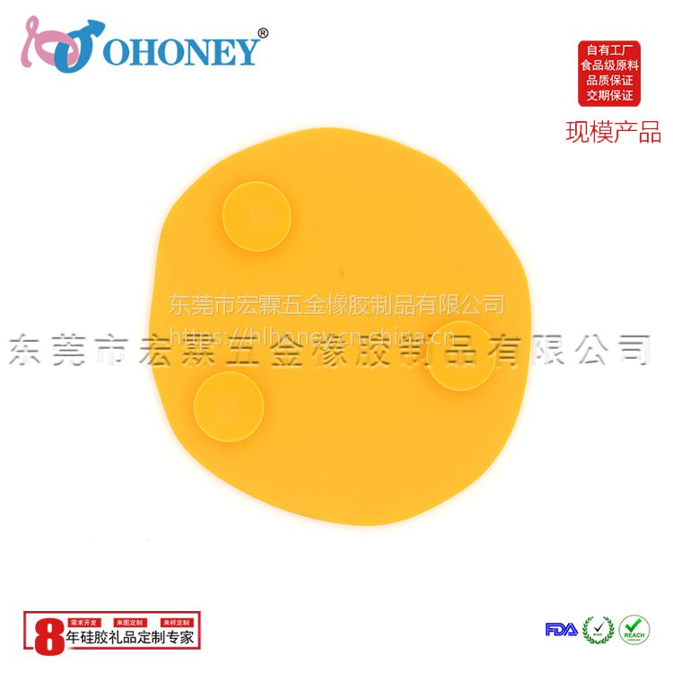 ohoney 厂家定制 硅胶化妆毛刷清洗工具 26.8g内壳形黄色硅胶洗刷垫