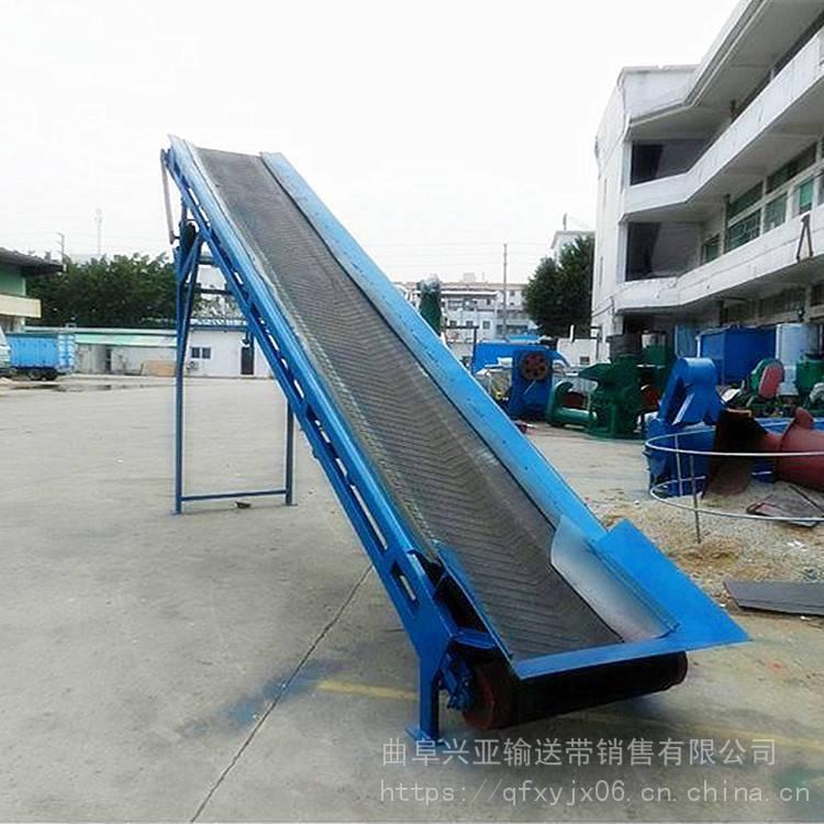 兴亚仓库货物装卸用皮带机 移动式双端升降皮带输送机