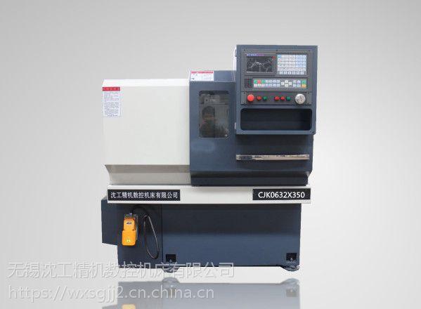 苏州小型数控车床 0632仪表车床 GSK系统可定制