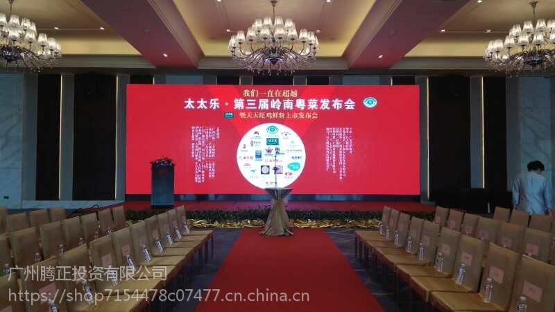 室内高清显示屏LED全彩屏示屏深圳厂家直销 P3全彩led显示屏 电子广告屏