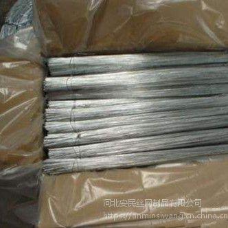 现货出售大量建筑扎丝 25公分-40公分 圆形镀锌扎丝 黑铁丝 价格合理