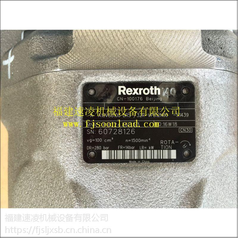 A10VSO140DFLR 31R-PPB12N00厦门力士乐供应商