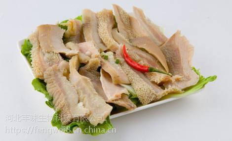 富磷联A 改良剂牛百叶、牛肚、猪肚、羊肚、猪大肠脆嫩多汁、出品率高、烹调不易收缩