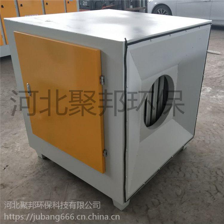 光氧设备厂家批发A活性炭环保箱A工业空气净化器