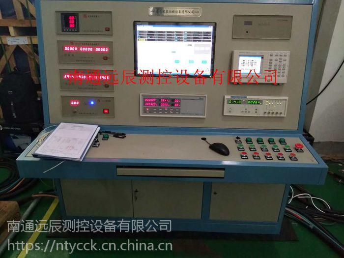 转矩转速功率测量仪(以太网版)