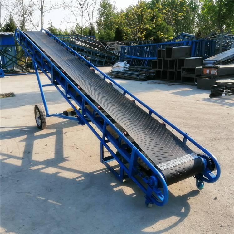 亳州市12米长装车输送机 兴运工厂用600宽爬坡输送机