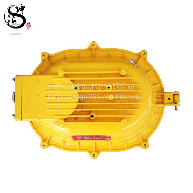BFC8120内场强光防爆灯 防爆电器