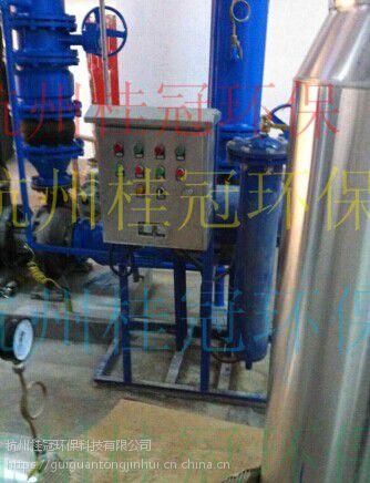 物化全自动旁流水处理器