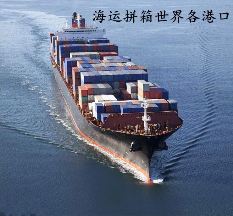 如何在广州运家具到澳大利亚的方法 海运墨尔本流程