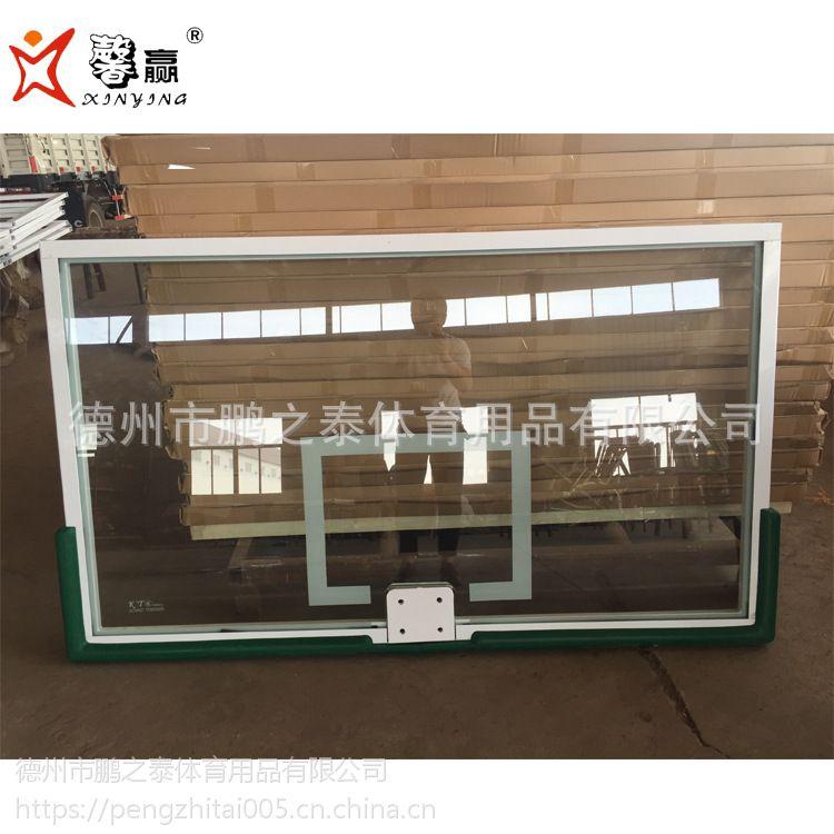 鹏之泰馨赢 铁框包边钢化玻璃篮板 高强度10mm 12mm 玻璃钢篮板