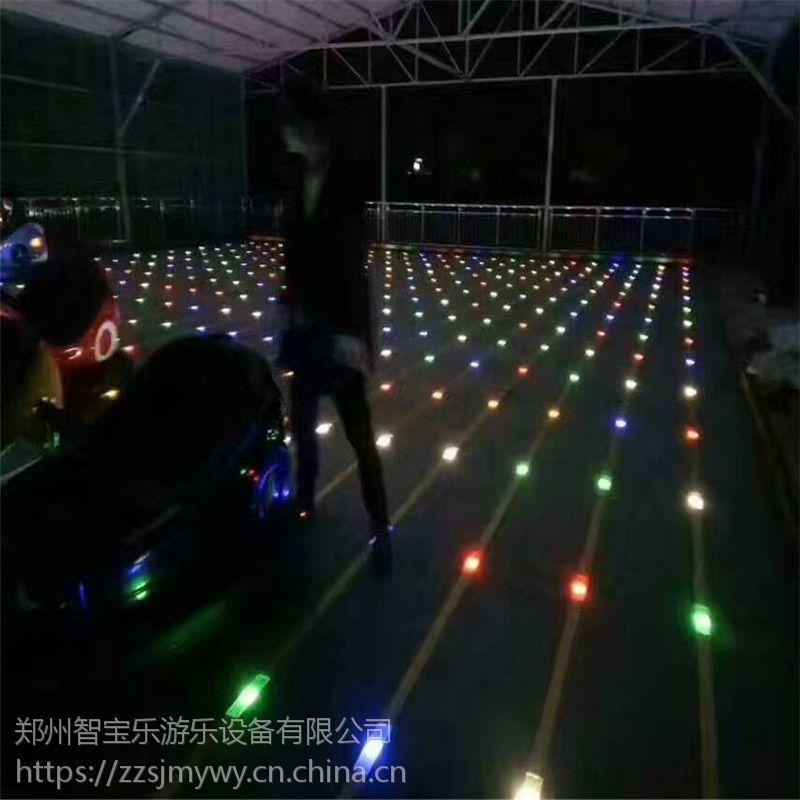 郑州智宝乐游乐设备厂家直销 双人儿童碰碰车