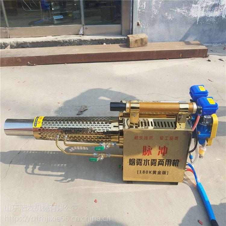 效果强的杀虫烟雾机 背负式节能弥雾机