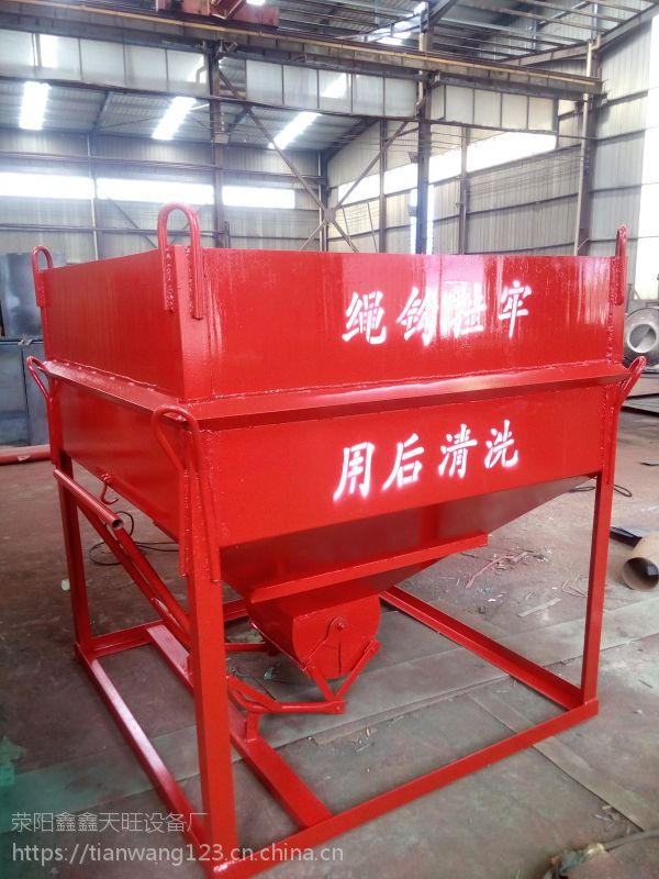 广东清远鑫旺600-1500型方锥双把操作灰浆料斗经济实用