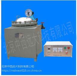 中西 陶瓷砖釉面抗龟裂试验仪(蒸压釜) 型号:TKL-500库号:M183217