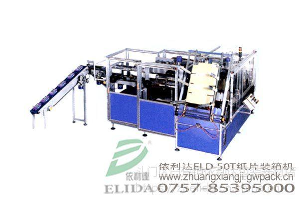 金鼎纸片装箱机∥深圳在线式纸箱装箱机∥茂名全自动装盒机