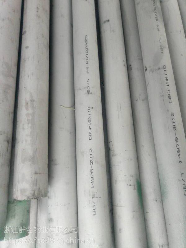 无棣TP304不锈钢管机械制造加工优势明显成品率高