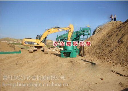 沙金设备新订单-小型沙金矿提取设备