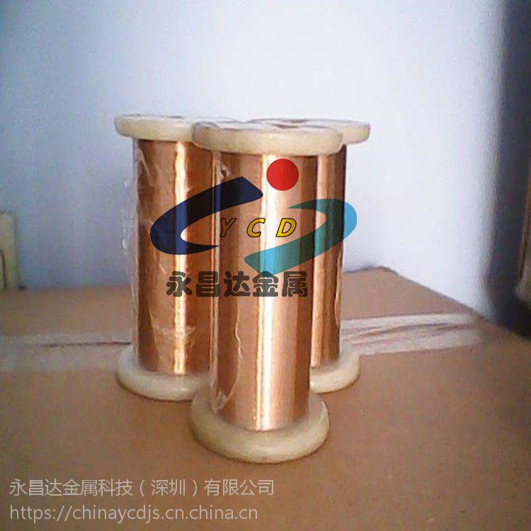 C5191磷青铜丝 线经0.15mm铍铜丝 特硬进口铍青铜线/铜丝