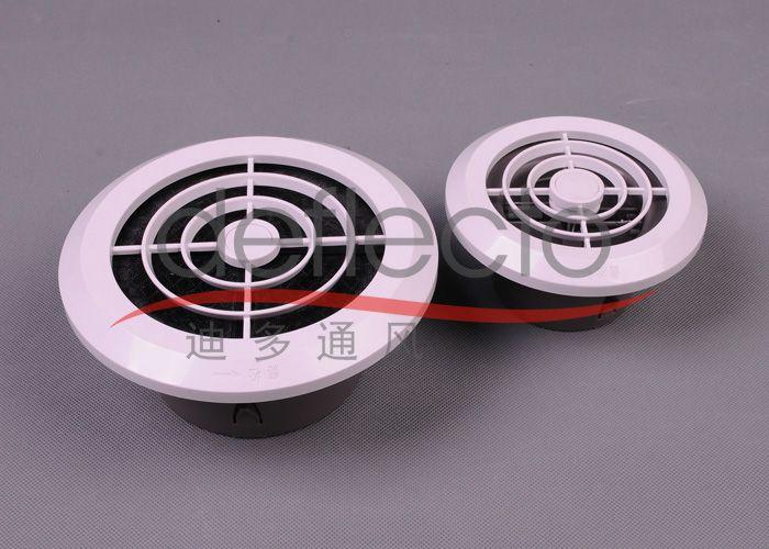 ABS旋钮风口 新风调节出风口 空调降噪静音风口 注塑风口厂家 现货供应